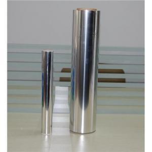 Wholesale Luminous Kitchen Aluminium Foil Disposable Food Packaging Aluminium Foil from china suppliers