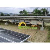 Buy cheap Aluminum Solar Mounting Structure Solar Panel Racking System from wholesalers