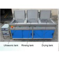 Automatic Industrial Ultrasonic Cleaner / Ultrasonic Wash Tank  For Car Parts