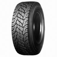 Wholesale Car Tire with Good Quality, Quiet and Passing Performance, Supports Comfortable Driving from china suppliers