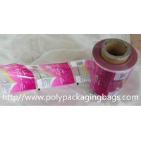 China Custom Finished Soft PET / Aluminum Foil Printed Plastic Packaging Film for sale