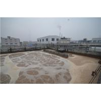 Wholesale For Sewage Treatment Plant Sequential Batch Reactor Mechanical Rotating Water Decanter from china suppliers