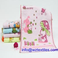 Wholesale Kids' Microfiber Towels Small Face Towels from china suppliers