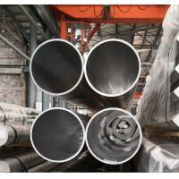 Wholesale 7075 T6 Seamless Aluminum Tubing High Strength For Pneumatic Pistons from china suppliers