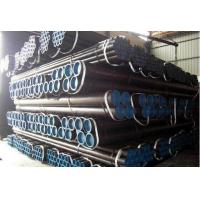 Wholesale API 5L ASTM A53 A106 SEAMLESS STEEL PIPE WITH BLACK COATING BEVELLED ENDS AND CAPS from china suppliers