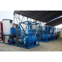 Wholesale Petrochemical Industry wood Fired Thermic Fluid Heater Thermic Oil Furnace from china suppliers