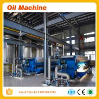 Wholesale Hot sale factory price automatic 10~500TPD rice bran oil processing plant high quality from china suppliers