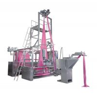 Wholesale Fabric Finishing Machines , Rope Open Slitting Squeezing Machine from china suppliers