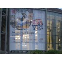 Wholesale Micro-Perforated Vinyl from china suppliers