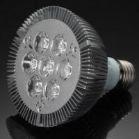 Quality 7 x 1W LED Bulb, Measures 95 x 97mm, E27 Socket, 85 to 260V AC Input Voltage for sale
