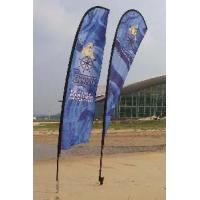 Wholesale Sand Beach Flag (Promotion Flag) from china suppliers