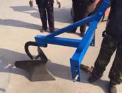 Wholesale HEAVY SINGLE PLOUGH from china suppliers
