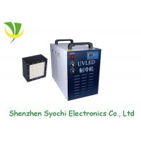 Wholesale Square LED UV Curing Equipment from china suppliers