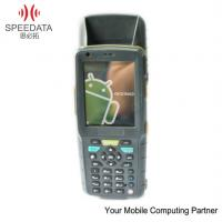 Wholesale 512MB IP65 Rugged Android Portable Data Collector with WiFi GPRS GSM Bluetooth from china suppliers