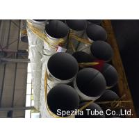 "Best 1"" Stainless Steel Round Tube SS304 06Cr19Ni10 Bright Annealed / Polished Surface wholesale"