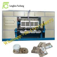 China fully mini waste white paper pulp forming egg tray making machine-egg tray forming machine 86-15153504975 on sale