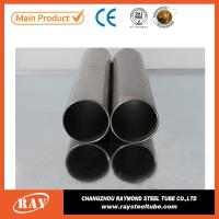 Wholesale High precision 30CrMo alloy seamless steel tube from china suppliers