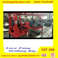 China Popular Good Quality Trailer Mounted Mobile  CST-200 Rotary Water Well Drilling Rig For 200 m Depth for sale