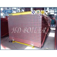 Wholesale Steel Boiler Air Preheater As Heating Exchanger For Power Station And Industry from china suppliers