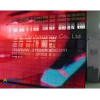 Wholesale P40-4R3G3B LED Mesh Displays/Curtain LED Display OutdoorLED Curtain Display P16 P25 P40 P5 from china suppliers