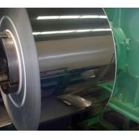 China Good arc edge, bright and no scraping wire SUS201 cold rolled stainless steel strip on sale