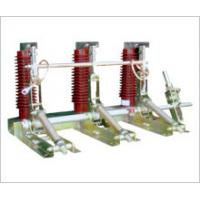 Wholesale Switchgear Indoor Earth Grounding Switch For Protection JN22-40.5kV/31.5kA-300mm from china suppliers