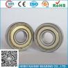 Buy cheap Hot sale bearings! deep groove ball bearings 6000-2RS RZ ZZ ball bearings 6000 from wholesalers