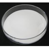 Wholesale High Purity Commercial APIS CAS NO.1255-49-8 Testosterone Phenylpropionate from china suppliers