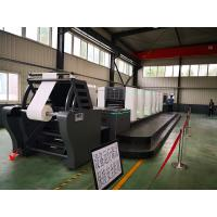 4-9 / ColorRoll To Roll Offset Printing Machine For Label 300-650mm Web Width for sale