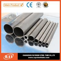 Wholesale The price of DIN2391 30CrMo high precision steel pipe/tube from china suppliers