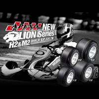 Wholesale Lion Series Go Kart Tire from china suppliers