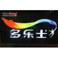 Wholesale Colorful blister silk-screen outdoor vacuum Plastic Sign Letter from china suppliers