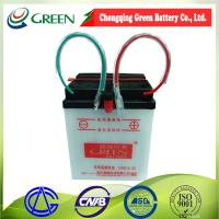 Wholesale 12v battery motorcycle start battery (sealed lead acid battery 12v 2.5ah)scooter battery from china suppliers