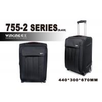 China trolley case 755-2 on sale