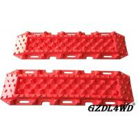 Wholesale PA66 Off Road Traction Mats , Off Road Sand Ladders Red Color 120cm X 33cm X 6cm from china suppliers