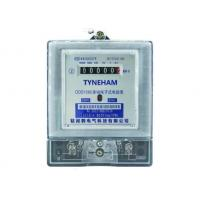 Wholesale Clear Single Phase Two Wire Static Energy Meter / Counter Single Phase Watt Hour Meter from china suppliers