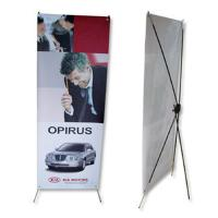 Wholesale Portable adjustable x banner stand W60-80 x H160-180cm Aluminum Material from china suppliers