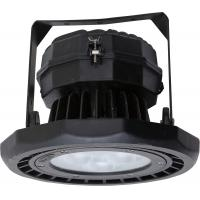 Wholesale High Lumen Outdoor LED Flood Light , 40w Waterproof LED Flood Lights from china suppliers