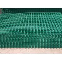 Wholesale Welded  PVC Coated Wire Mesh, mesh panel for bird wire mesh from china suppliers