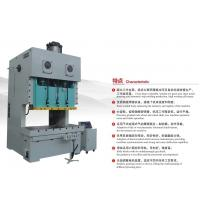 C Frame Two Point High Speed Power Press Machine , Open Die Pneumatic Punching Machine Fixed Table
