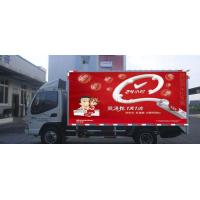 Wholesale Custom printing vinyl full color trailer sticker hot sale from china suppliers