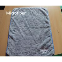 Buy cheap 60* 80cm Microfiber Sports Towel Grey 600gsm Coral Fleece Super-Thick Two-Double from wholesalers