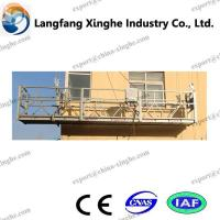 Wholesale Construction swing stage equipment ZLP800 from china suppliers