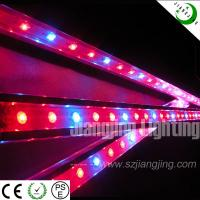Wholesale DIY 24inch 18W DC12V Waterproof LED Grow Light for greenhouse from china suppliers
