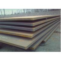 Wholesale Q235 Q345 B C D E cold rolled / hot rolled alloy steel plate thickness 6 - 80mm from china suppliers