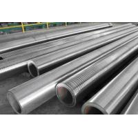 Buy cheap ASTM A333 Alloy Pipes from wholesalers