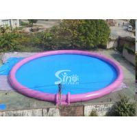 Wholesale 20m dia. outdoor giant inflatable water pool for kids N adults water park entertainment from china suppliers