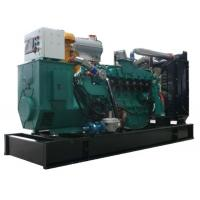 China Three Phase Biogas Generator Set , 127V 250KW Biogas Powered Electric Generator for sale