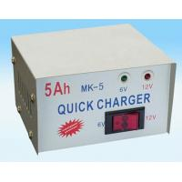 Wholesale battery charger 6V-12V 5AH from china suppliers