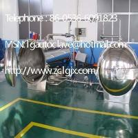 Buy cheap Double Chamber Parallel Connection Autoclave Retort from wholesalers